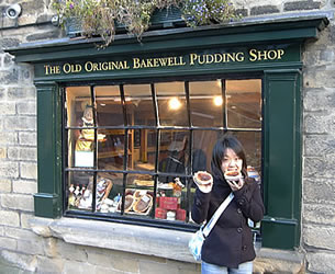 BakewellPuddingShop2